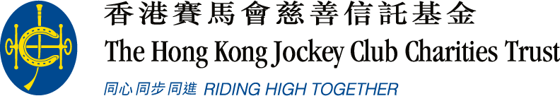 The Hong Kong Jockey Club Charities Trust - Riding High Together